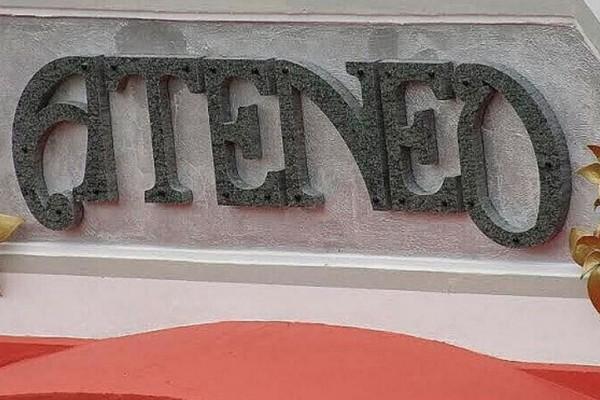 Ateneo_Ateneo